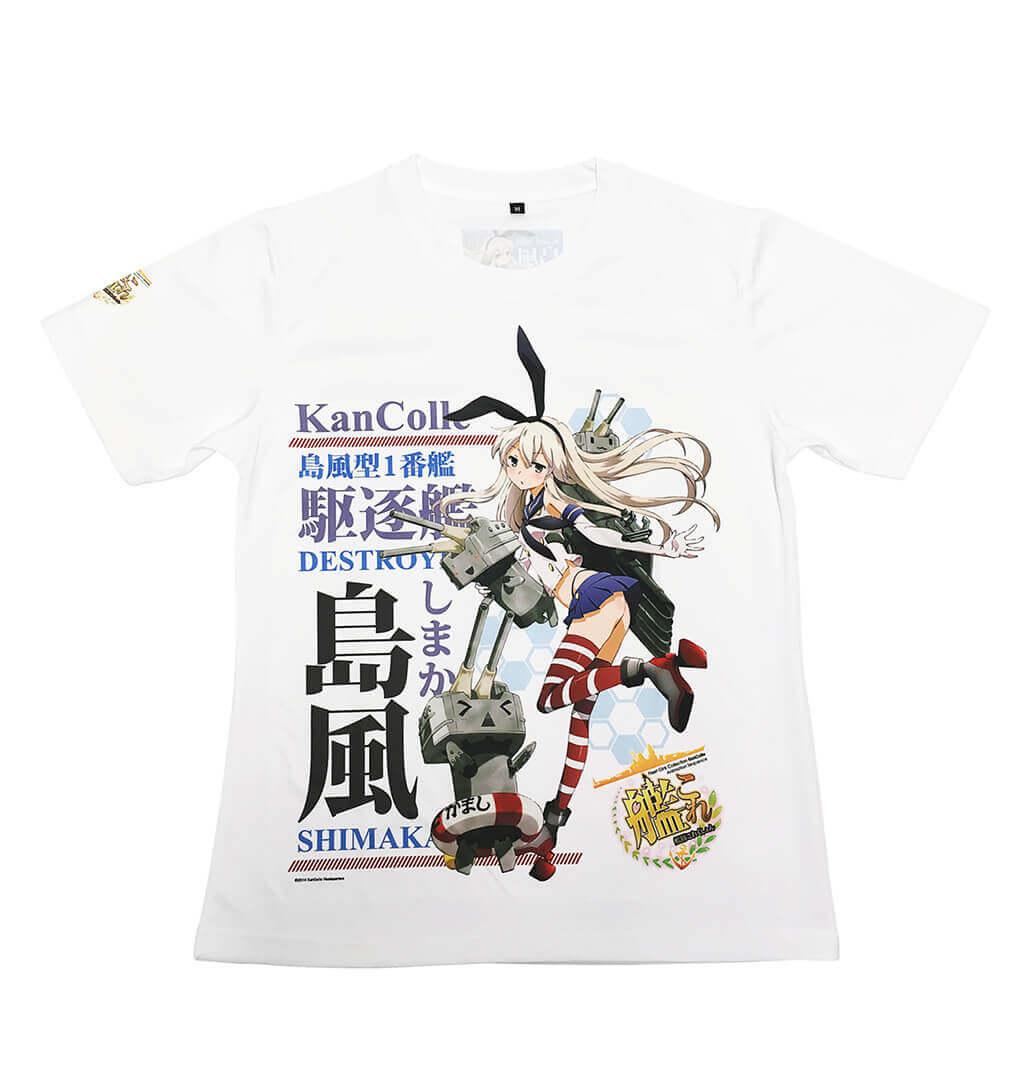 Kancolle – T-shirt A_1