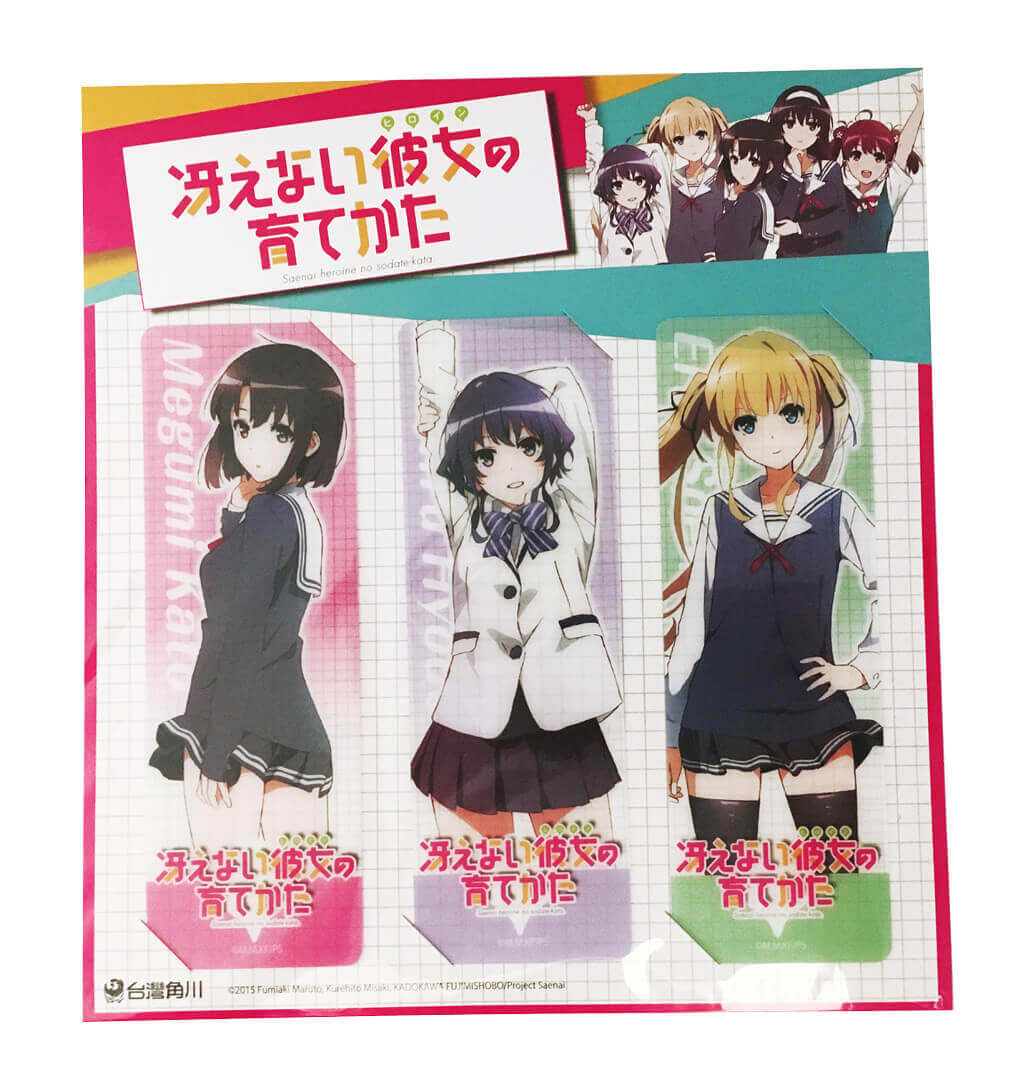 Saekano: How to Raise a Boring Girlfriend – Bookmark Set (3 Pieces) B