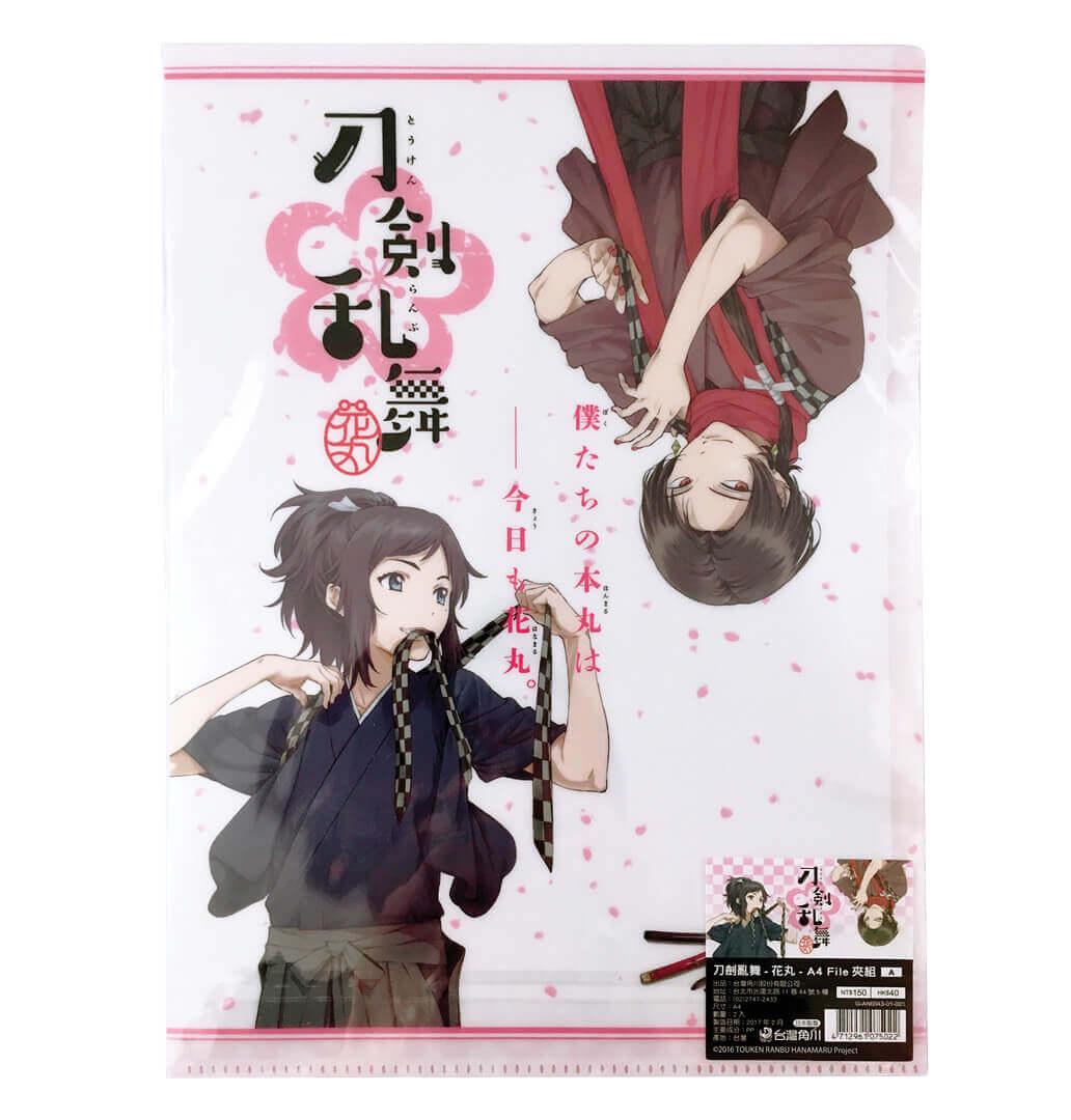Touken Ranbu Hanamaru – A4 Clear Files Set A_3