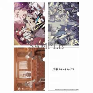 Bungo Stray Dogs Clear File Holders set with Harukawa 35 Illustration