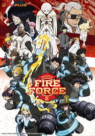 Fire-Force-2-Thumbnail
