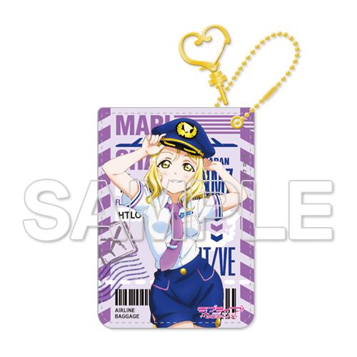 LLSS_Accessories_Pilot ID Card Holder_Mari