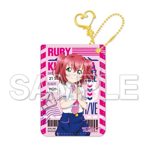 LLSS_Accessories_Pilot ID Card Holder_Ruby