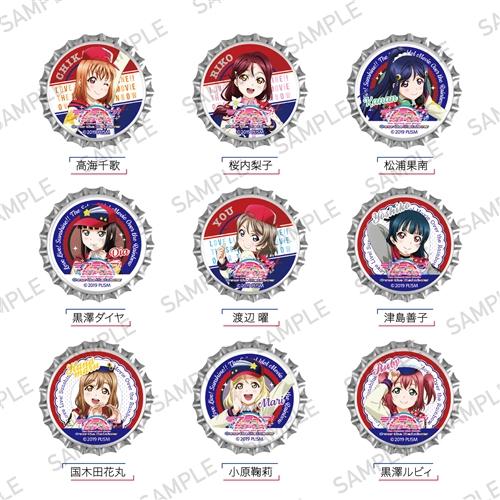 LLSS_Can Badge_Crown Clip Badge_all