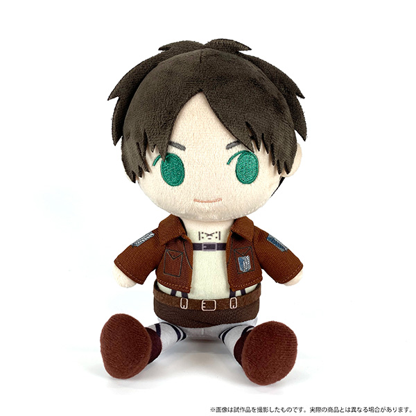 Attack-on-Titan-Plush-Doll-Eren-(Friends-with-you)