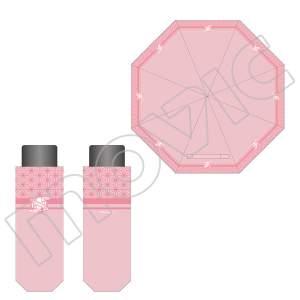 Kimetsu no Yaiba Nezuko Foldable Umbrella