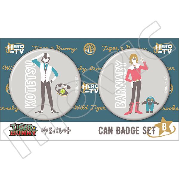TIGER-BUNNY-Yurupalette-Badge-set-B-Kotetsu-Barnaby
