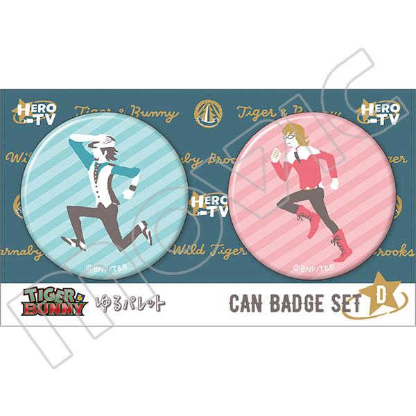 TIGER-BUNNY-Yurupalette-Badge-set-D-Kotetsu-Barnaby