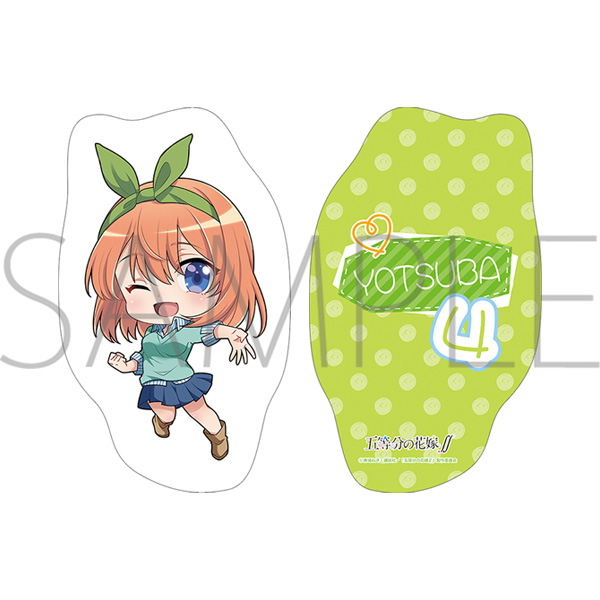 The-Quintessential-Quintuplets-Die-cut-Cushion-Yotsuba