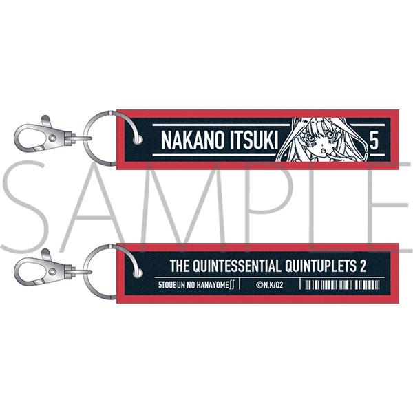 The Quintessential Quintuplets Itsuki Denim Keyholder