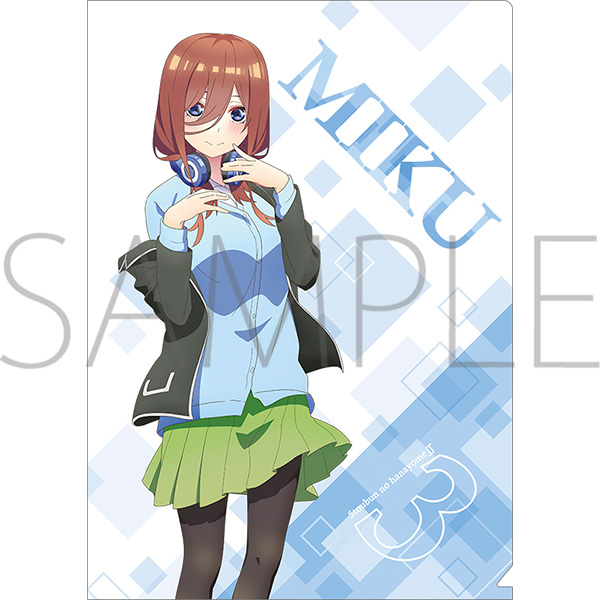 The Quintessential Quintuplets S2 Clear File Miku