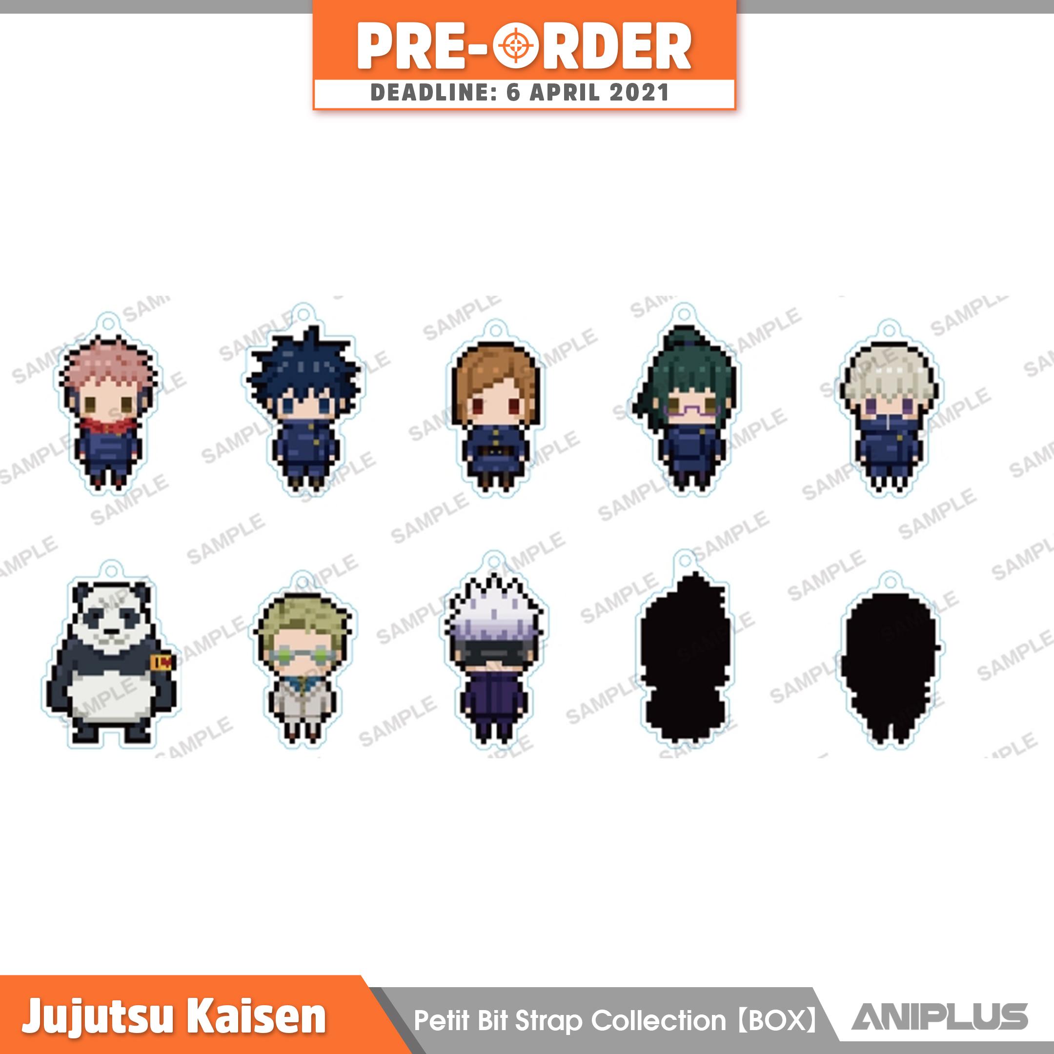 Jujutsu Kaisen Petit Bit Strap Collection