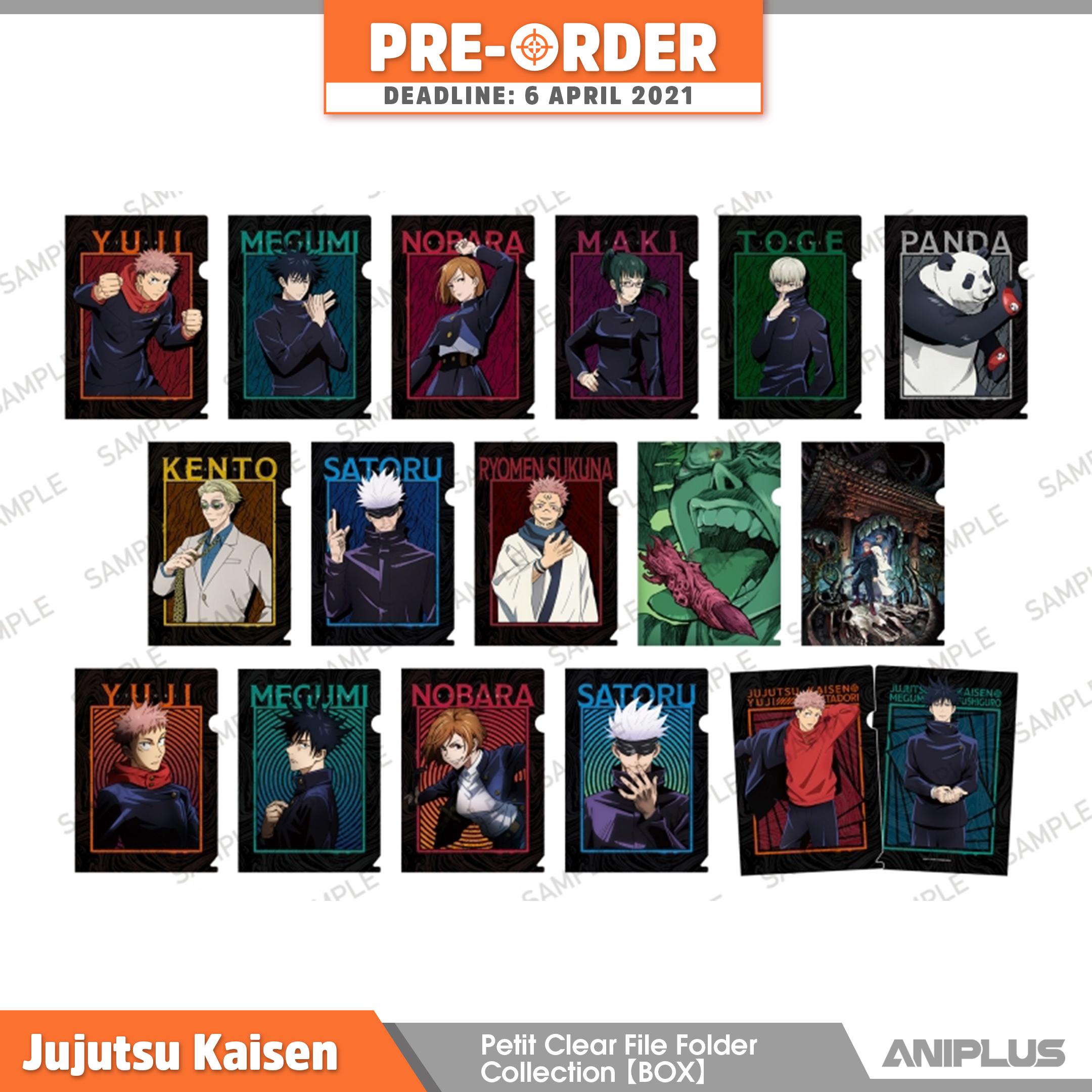 Jujutsu Kaisen Petit Clear File Folder Collection Box