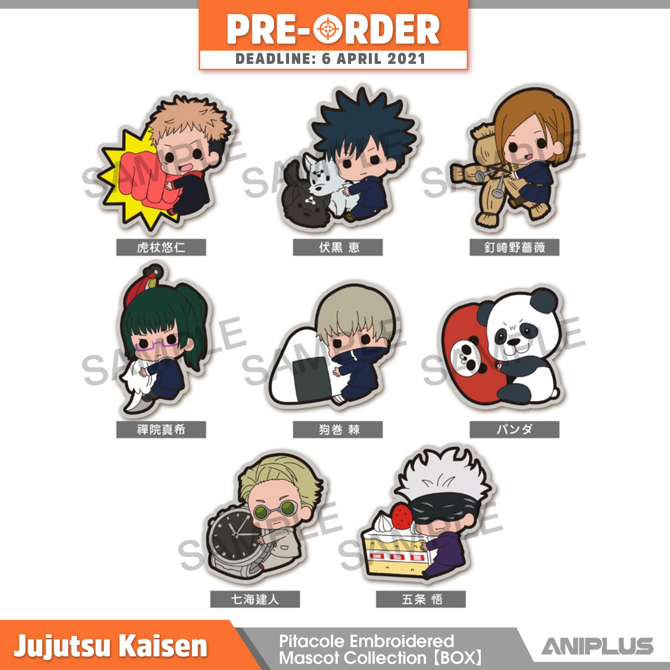 Jujutsu Kaisen Pitacole Embroidered Mascot Collection Box