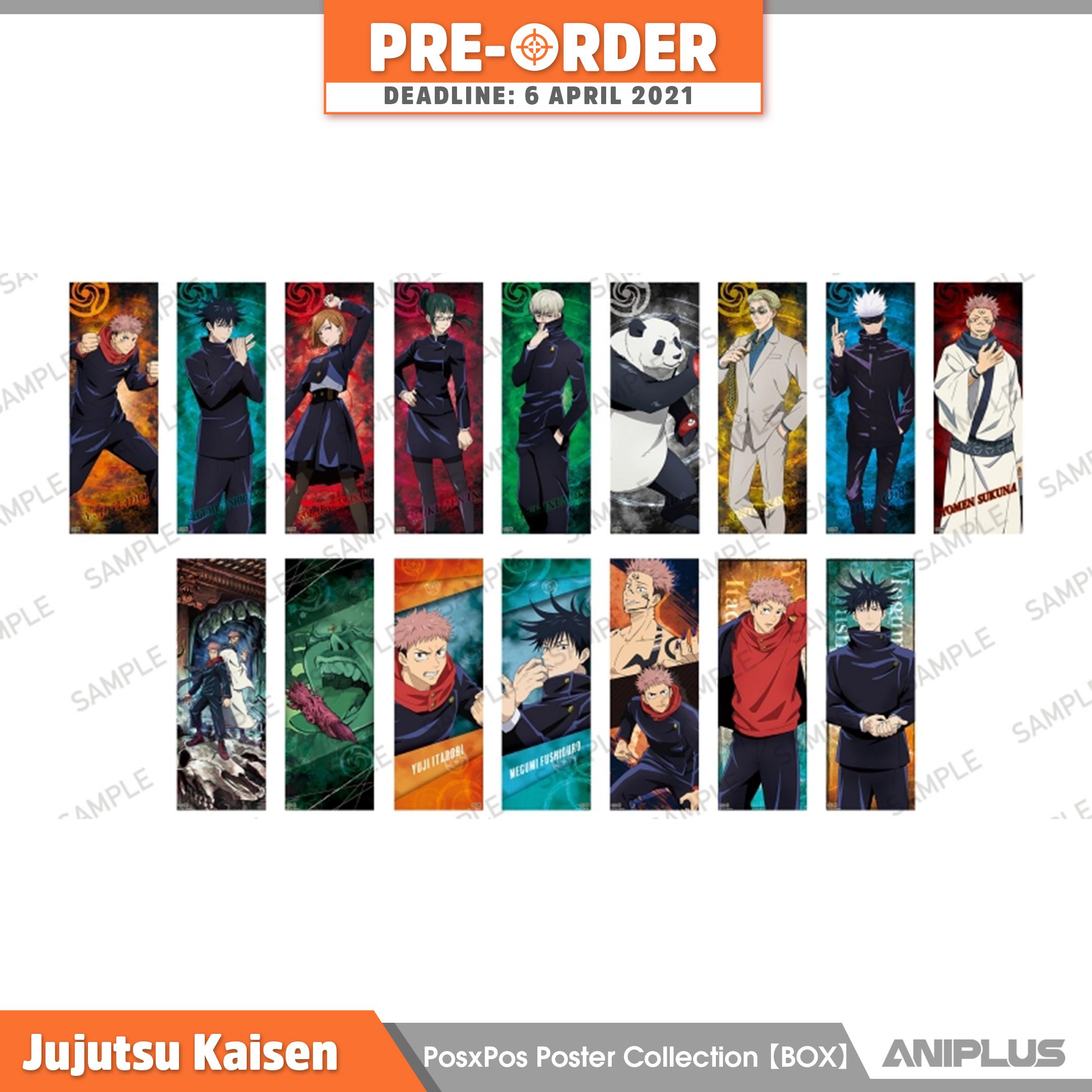 Jujutsu Kaisen PosxPos Poster Collection BOX